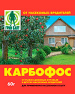 инсектицид карбофос инструкция по применению - фото 7